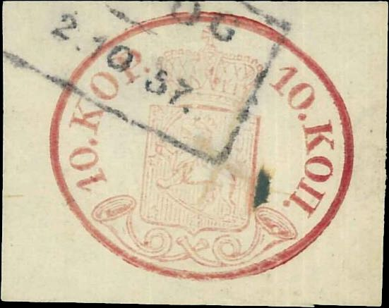 Finland_1856_Oval_10k_Forgery3