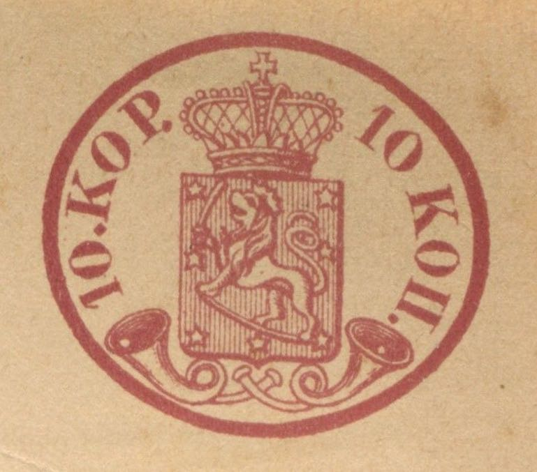 Finland_1856_Oval_10k_Forgery4