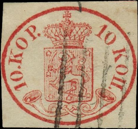 Finland_1856_Oval_10k_Forgery5