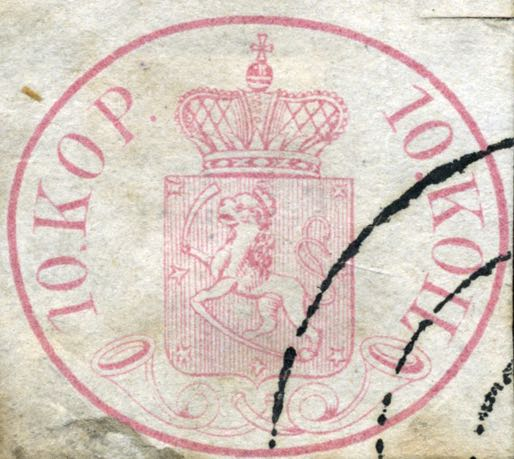 Finland_1856_Oval_10k_Forgery7