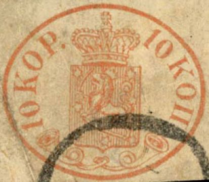 Finland_1856_Oval_10k_Forgery8
