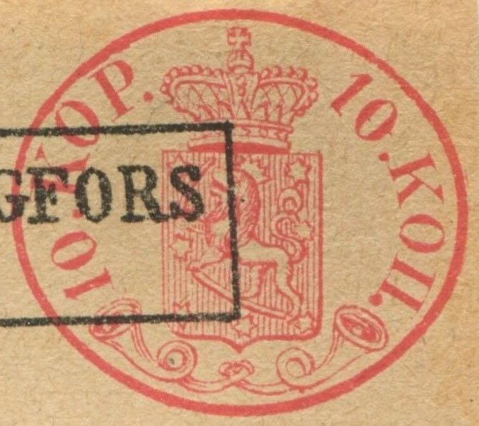 Finland_1856_Oval_10k_Fournier_Forgery