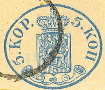 Finland_1856_Oval_5k_Forgery1