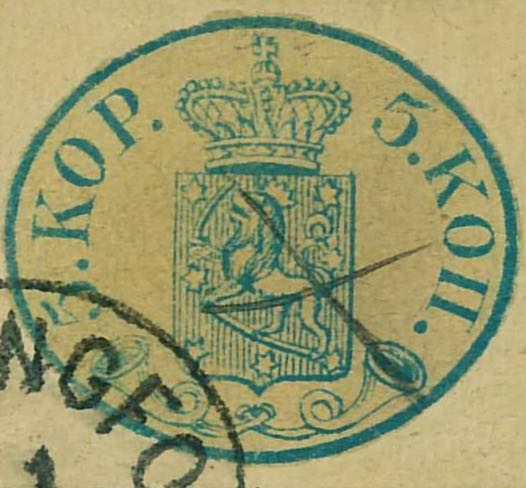 Finland_1856_Oval_5k_Forgery13