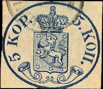Finland_1856_Oval_5k_Forgery4
