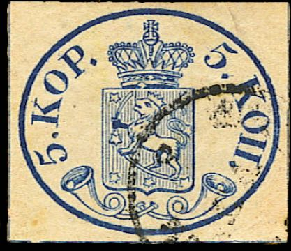 Finland_1856_Oval_5k_Forgery5