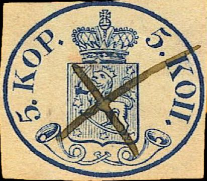 Finland_1856_Oval_5k_Forgery6