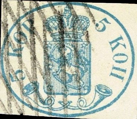 Finland_1856_Oval_5k_Forgery9