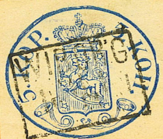 Finland_1856_Oval_5k_Fournier_Forgery