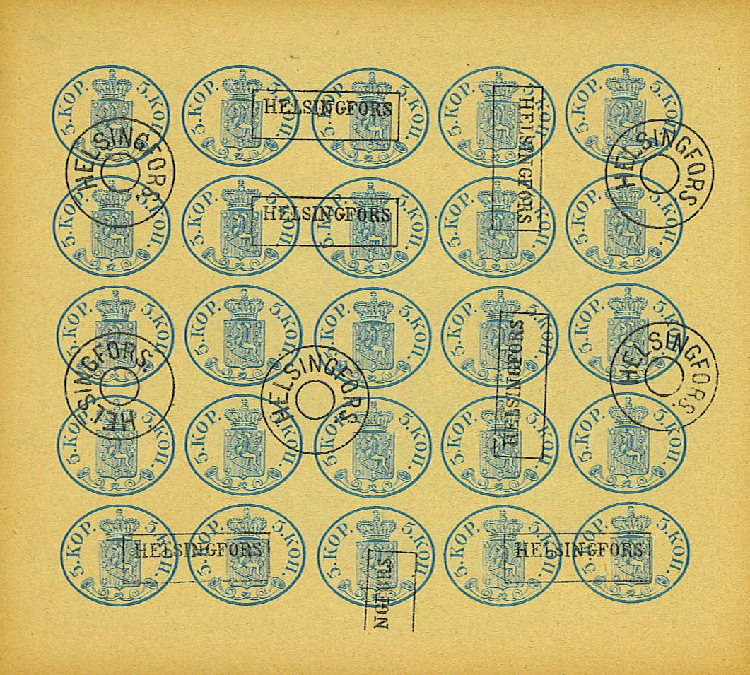 Finland_1856_Oval_5k_Fournier_Sheet_Forgery