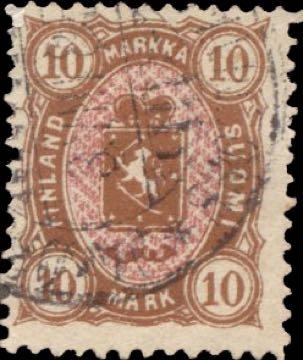Finland_1875_10markka_Forgery