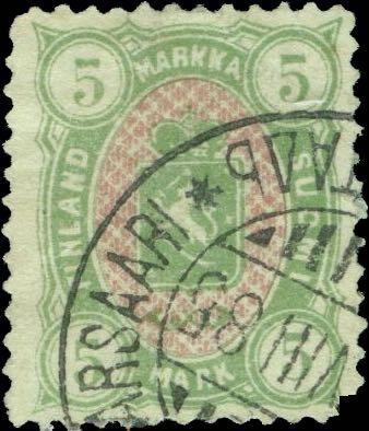 Finland_1875_5markka_Forgery