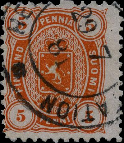 Finland_1875_5p_Senate_Printing_Perforation_Forgery