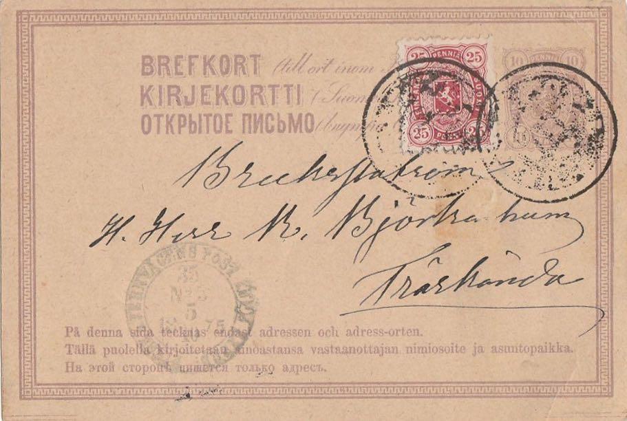 Finland_1875_Fake_Entire