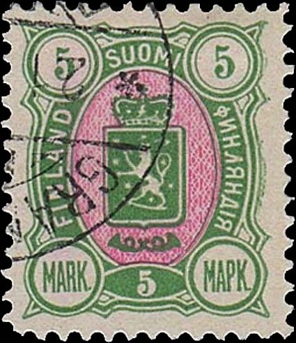 Finland_1889_5m_Forgery
