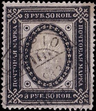 Finland_1891_3.5p_Fournier_Forgery