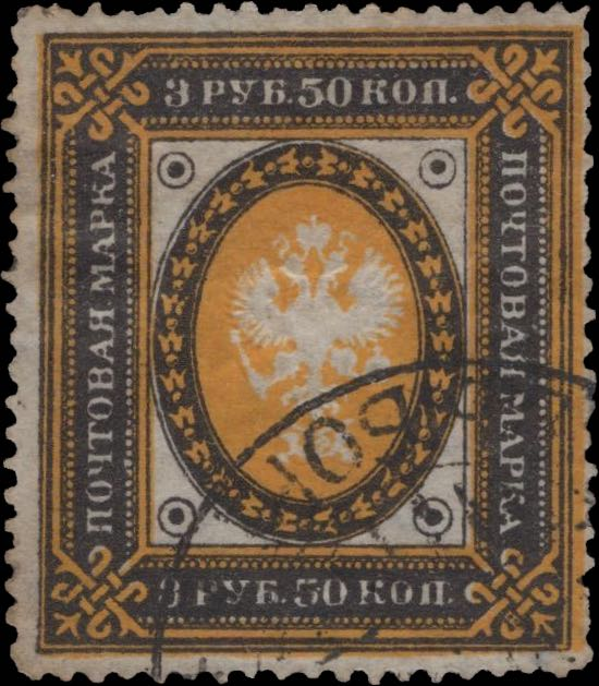 Finland_1891_3.5p_Fournier_Forgery_Wrong_Color