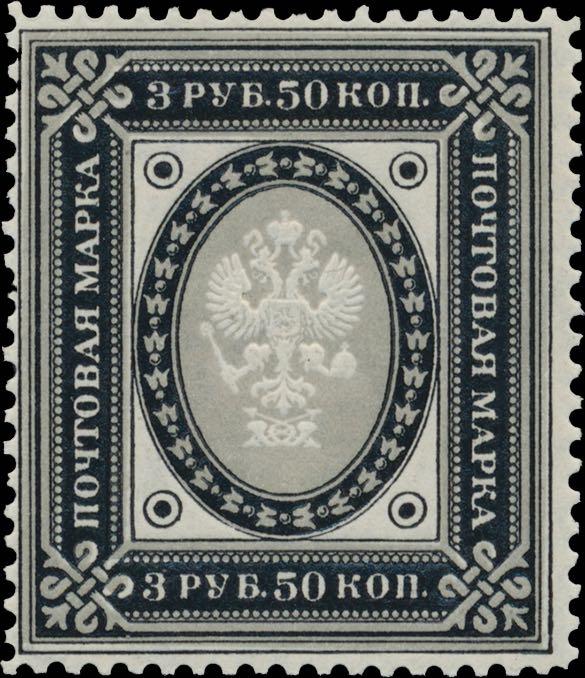 Finland_1891_3.5p_Genuine