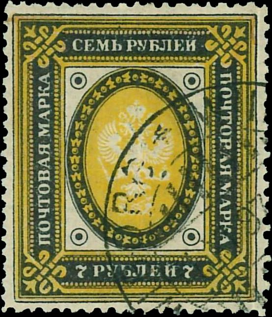 Finland_1891_7p_Fournier_Forgery