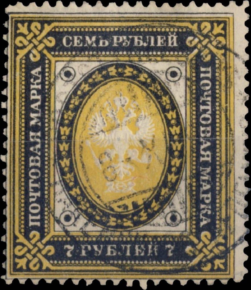 Finland_1891_7p_Genuine