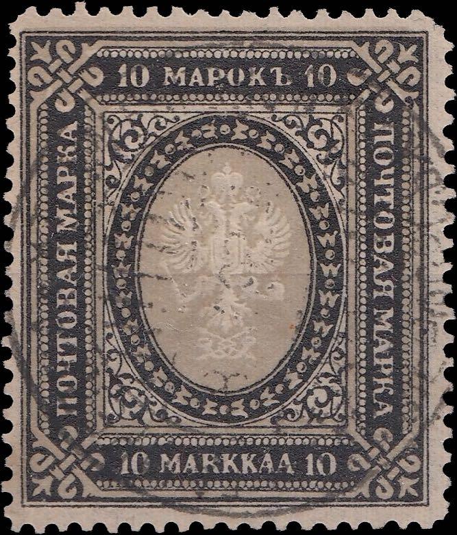 Finland_1901_10mark_Fournier_Forgery