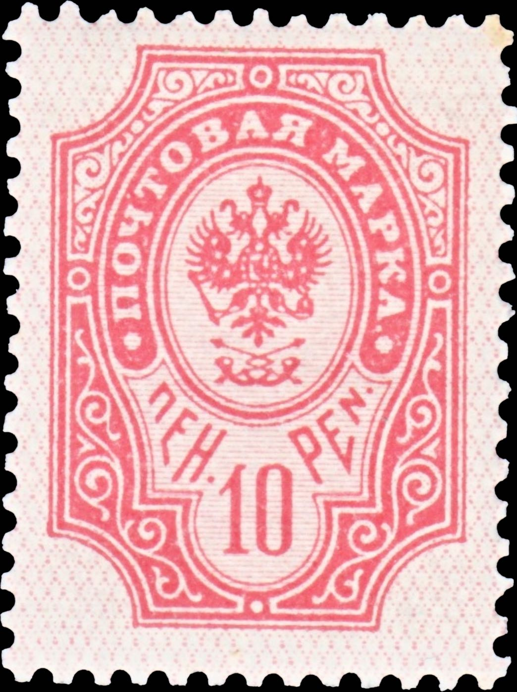 Finland_1901_10p_Genuine