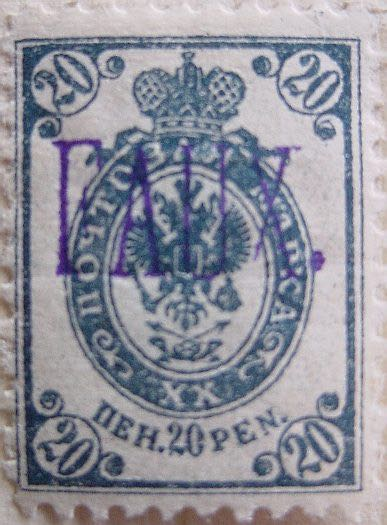 Finland_1901_20p_Forgery