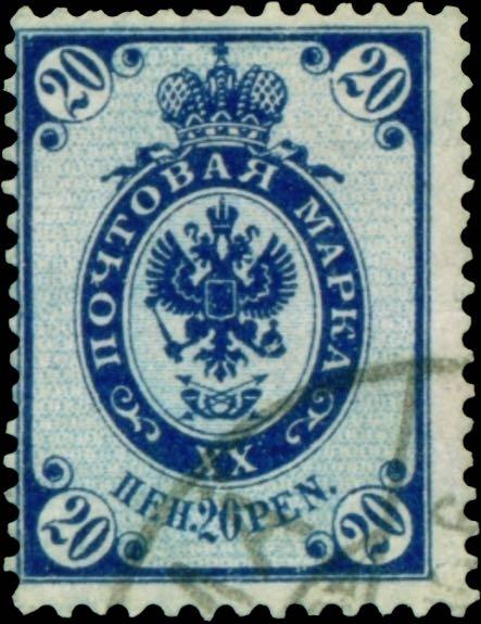 Finland_1901_20p_Genuine