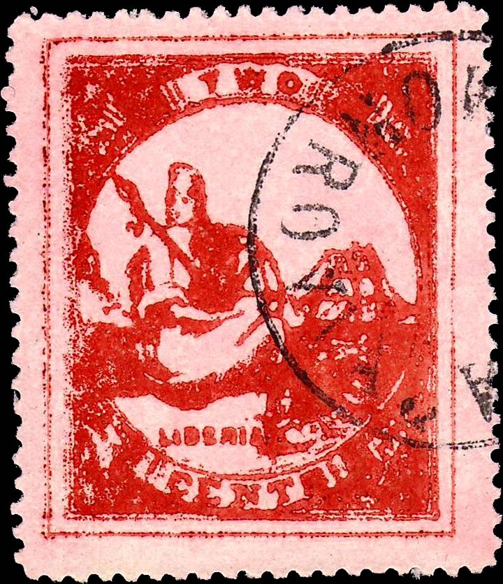 Liberia_1880_Allegory_2cent_Imperato_Forgery
