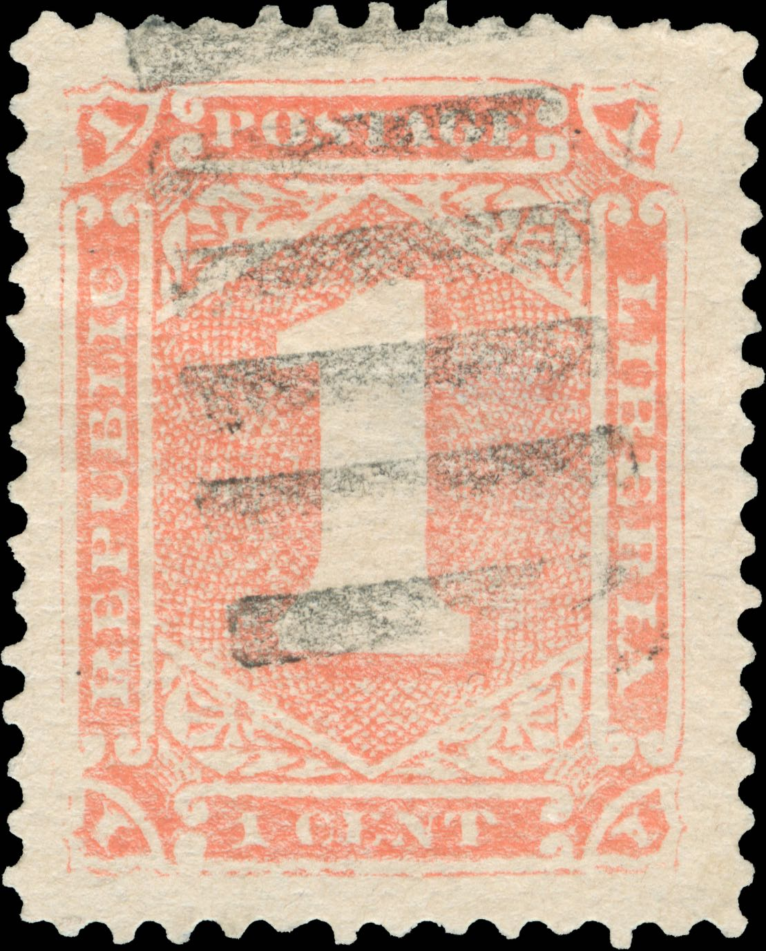 Liberia_1885-92_Numeral_1c_Forgery