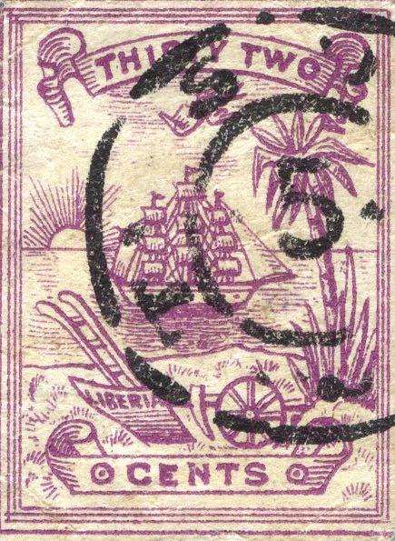Liberia_1885_Numerial_32c_Forgery1