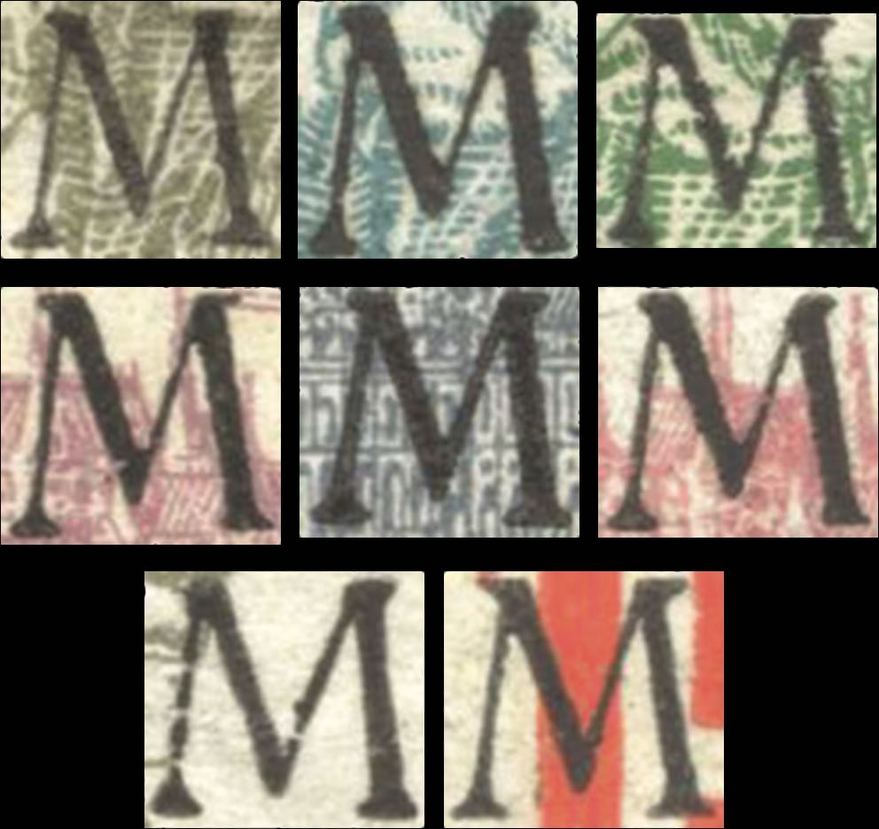 Fiume_Machine_Overprint_M_Forgeries