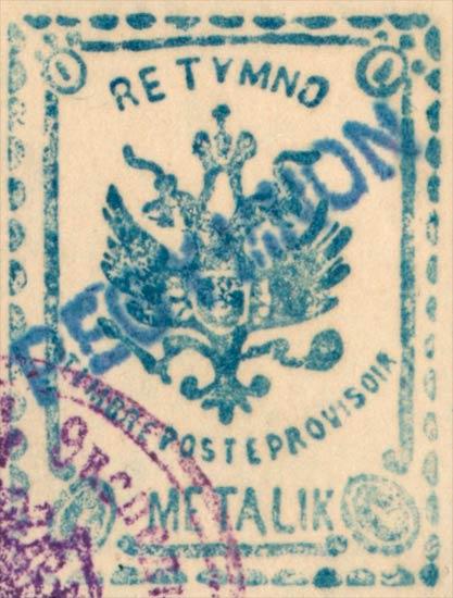 Stamps forgeries of Crete, Heraklion, Retymnon, Therison
